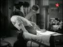 Первая неэпизодическая роль Алисы Фрейндлих в фильме Город зажигает огни (1958)