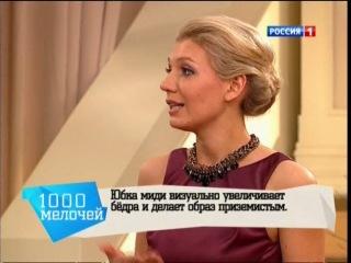 Алиса Косминская. Шоу 1000 мелочей