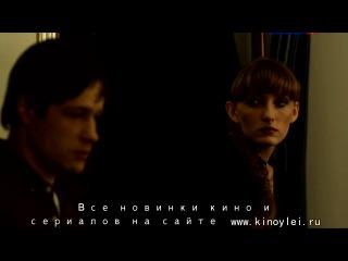 Повезет в любви 3 cерия 2012