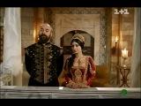 роксолана-конфликт валиде и хюрем_принцеса и змея_яд подействовал на ибрагима1