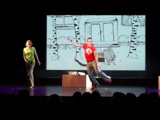 Танцы в Теремке 5: Петушок и Лягушка
