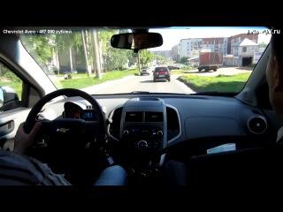 Chevrolet Aveo 2 - Тест-драйв [AutoVestiTV.Ru]