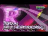 [FRT Sora] Pocket Monsters XY Anime - Trailer #4 [RUS SUB]