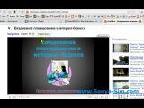 Как скачивать с сайтов любое видео, музыку или флеш  Урок от Сани Сим