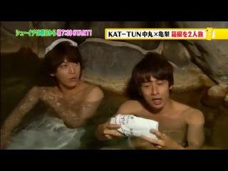 Shuichi Date SP Kame & Maru (5)