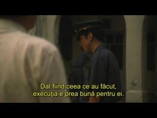 Thirteen Steps (2003)