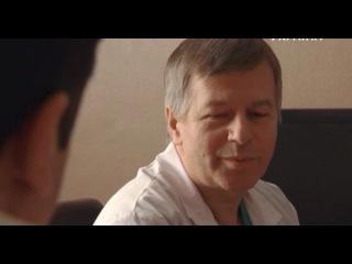 Страна О3 (2012) 8 серия SATRip / Kino-ray.com