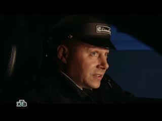 Агент особого назначения 1 сезон, 5-6 серии (сериал)