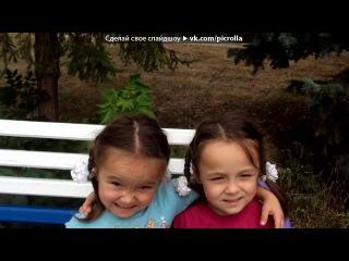 «я и мои дети» под музыку Вельвеt - Однажды (саундтрек к фильму «Зойкина любовь»). Picrolla