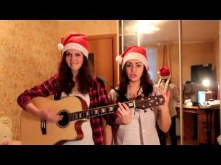 девушки прикольно поют про новый год
