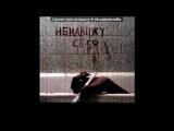 «как жаль что ты больше не мой**((» под музыку ♥♥♥ - ♥Ты не мой=(((((оч-оч грустная песня про то,что я когда-то испытывала...ой как же тяжела безответная любовь...♥. Picrolla