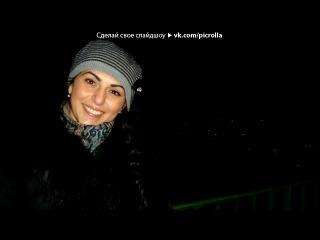 «Bella Italiy» под музыку Gevorg Barsamyan - im ashxarh u luys. Picrolla