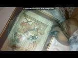 «С моей стены» под музыку Песня из рекламы духов - Fandi di fendi. Picrolla