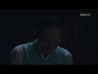 Аран и магистрат / Arang and the Magistrate / 아랑사또전_6 серия_ (Озвучка)