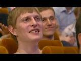 КВН 2012 Премьерка Первый Полуфинал