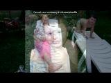 «Кайфую на море!» под музыку Музыка из сериала Сваты 5 - Танец Жени, Кирила и Кати (хип-хоп). Picrolla