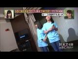 HKT48 no Odekake! ep41 от 6 ноября 2013