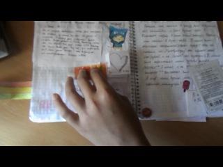 Мой старый и новый личный дневник:з