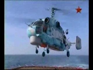 Флагман Российского ВМФ крейсер