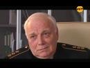 День космических историй с Игорем Прокопенко 2011(10) Тайна подводных городов