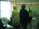 Особо опасен! /01-10/ [ Россия НТВ] (2009-2010)