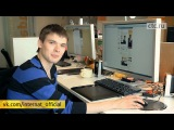 Алексей Коряков о официальной группе ЗШ вконтакте