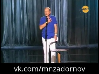 Михаил Задорнов Аватар Концерт Россия Родина хрена 2011