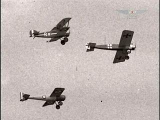 история авиации россии  9 серия