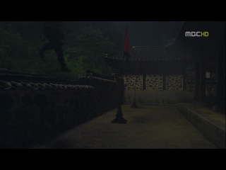 Аран и магистрат / Arang and the Magistrate / 아랑사또전_5 серия_ (Озвучка)