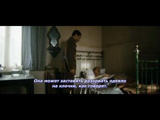 Veda // Прощание (2010) Турецкий фильм