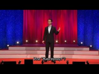 Jimmy Carr — Fat Jokes (rus sub)