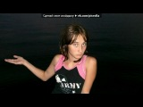 море 2012 под музыку XS - Диего-Орландо . Picrolla