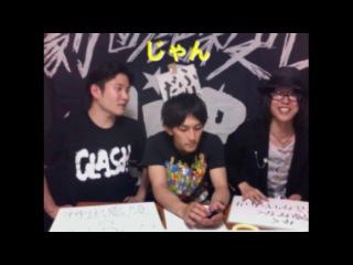 Ustream - 19.05.2013 - 「shika goroshi×Masato's pyon pyon TV special before live」