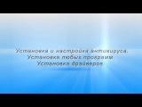 Компьютерная.HELP - Компьютерная помощь в Уфе,  8-347-266-57-00, http://www.компьютерная.help