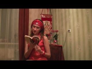 Камасутра Камадевы без прикрас и сокращений 1 часть 2012