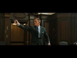 Бонд 007 - Координаты