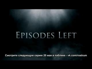 Игра престолов | 3 сезон 8 серия | Promo