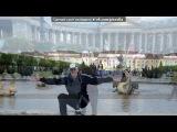 «Санкт-Петербург 2010-2011» под музыку Молдавская красивая песня - ПРО ЛЮБОВЬ. Picrolla
