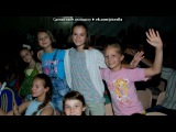 14 отряд под музыку LMFAO Pitbull Don Omar feat. Lucenzo Sak Noel Usher Michel Telo - Dj Boor Mash-Up MEGAMIX 2012. Picrolla