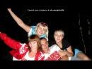 """«лето» под музыку Песенка из мультфильма """"Дед Мороз и лето"""" - Песенка про лето. Picrolla"""