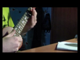 Skrillex – Scary Monsters And Nice Sprites Ukulele cover
