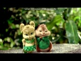 элвин и бурундуки(шки) под музыку PARKUOR - Пульс паркура. Picrolla
