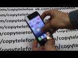 iPhone 5 - 3290руб. видео №1 (нет в наличии)