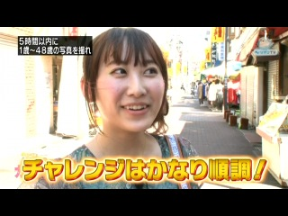 AKB48 no Gachinko Challenge #11 от 7 сентября 2012.