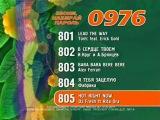 BRIDGE TV avgust- oktyabr_2012.mpg