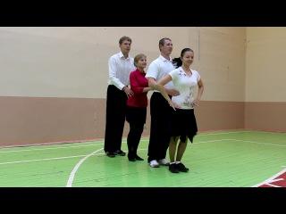 Танцы - Летка Енка - обучение