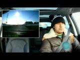 Как Jahmal из ТГК реагирует на метеорит