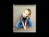 МоИ ЛуТшИе ДрУзЬя под музыку Неизвестный исполнитель vkhp.net - Rke,yzr. Picrolla