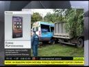 ДТП с участием грузовика и маршрутки произошло в Москве