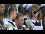 ПОСЛЕДНИЙ ЗВОНОК. 25 МАЯ. СИВЕРСКАЯ ГИМНАЗИЯ. ВЫПУСК 2012.